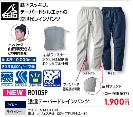 f:id:yamada0221:20200915095656p:plain