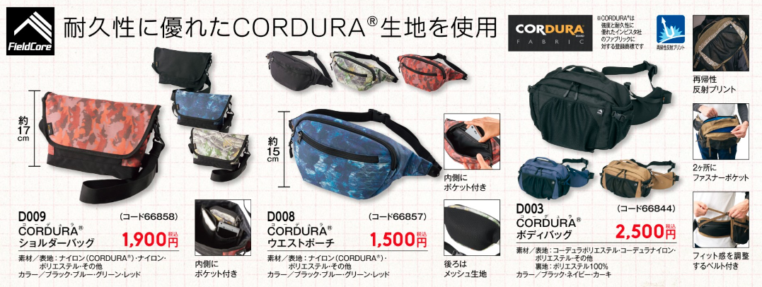 f:id:yamada0221:20200915095706p:plain