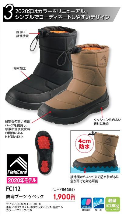 f:id:yamada0221:20200915095711p:plain
