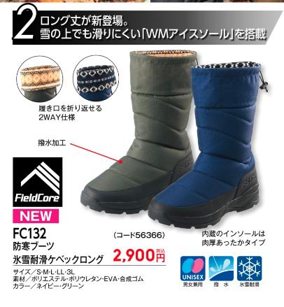 f:id:yamada0221:20200915095714p:plain