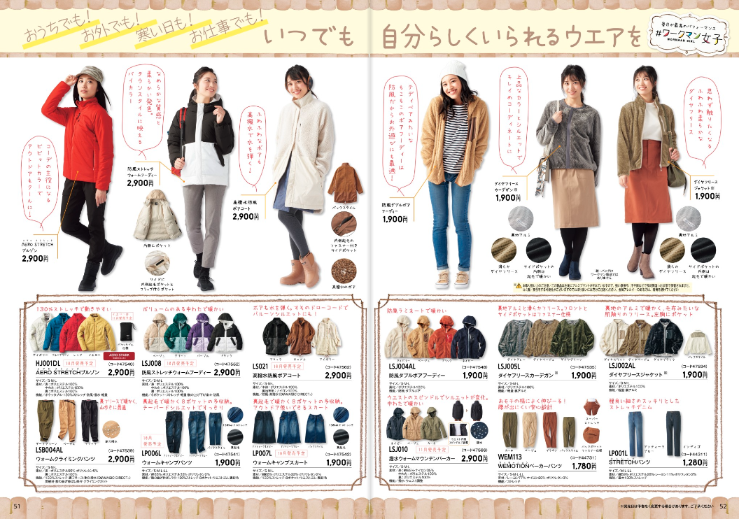 f:id:yamada0221:20200915095722p:plain