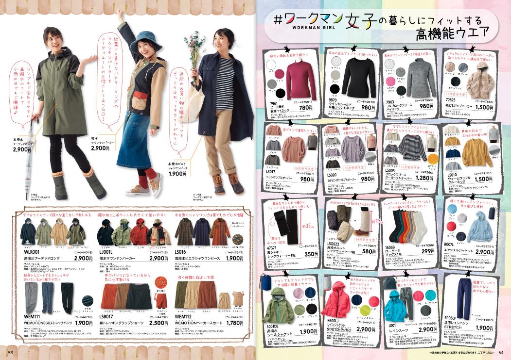 f:id:yamada0221:20200915095728p:plain