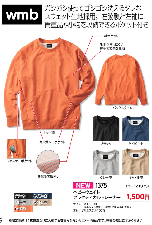 f:id:yamada0221:20200915095738p:plain
