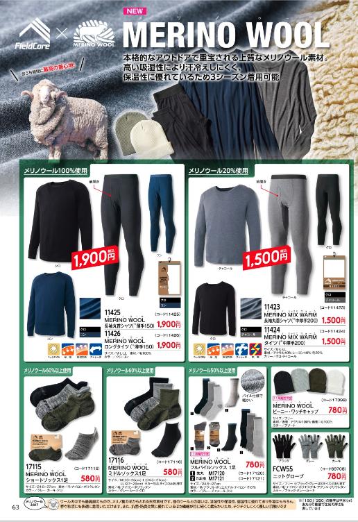 f:id:yamada0221:20200915095749p:plain