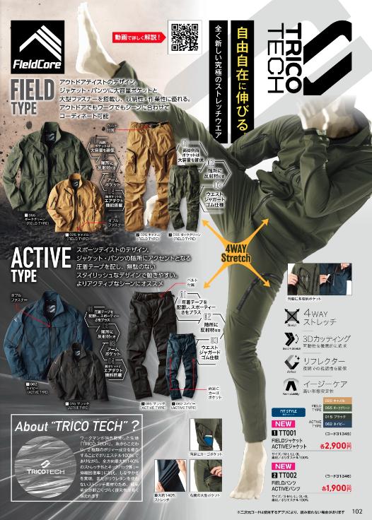 f:id:yamada0221:20200915095806p:plain
