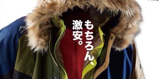 f:id:yamada0221:20200916135423j:plain