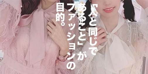f:id:yamada0221:20200917115217j:plain