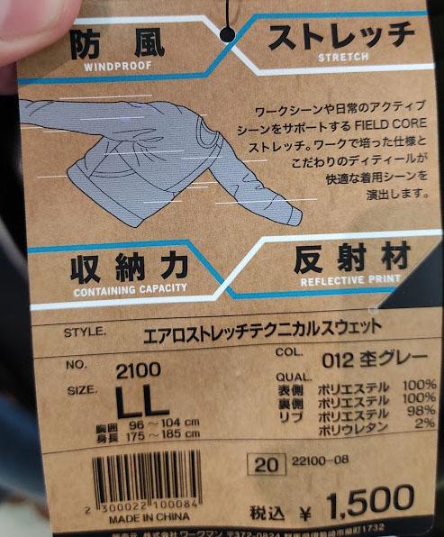f:id:yamada0221:20200923105529j:plain