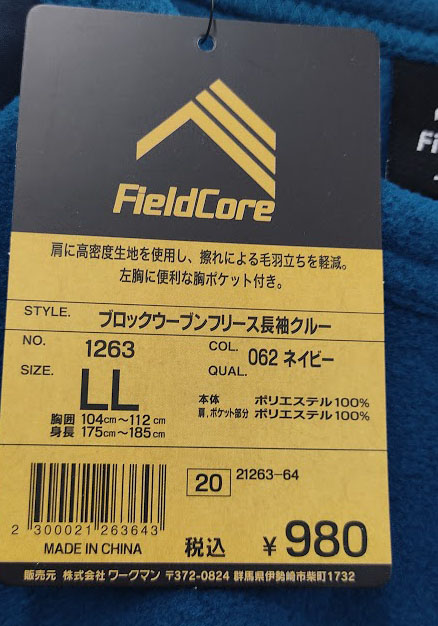 f:id:yamada0221:20200923105617j:plain