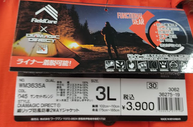 f:id:yamada0221:20200923105621j:plain