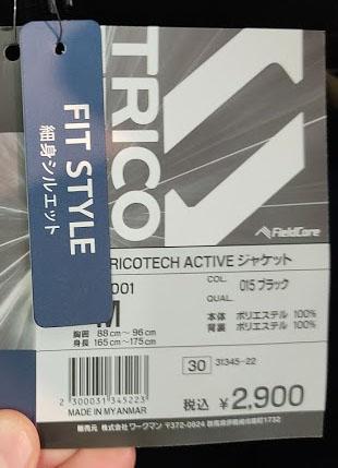 f:id:yamada0221:20200923105657j:plain