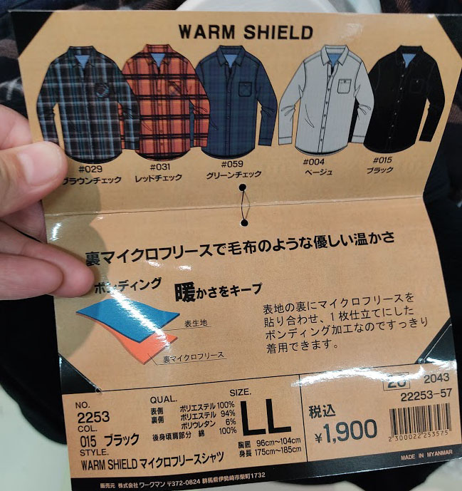 f:id:yamada0221:20200923105721j:plain