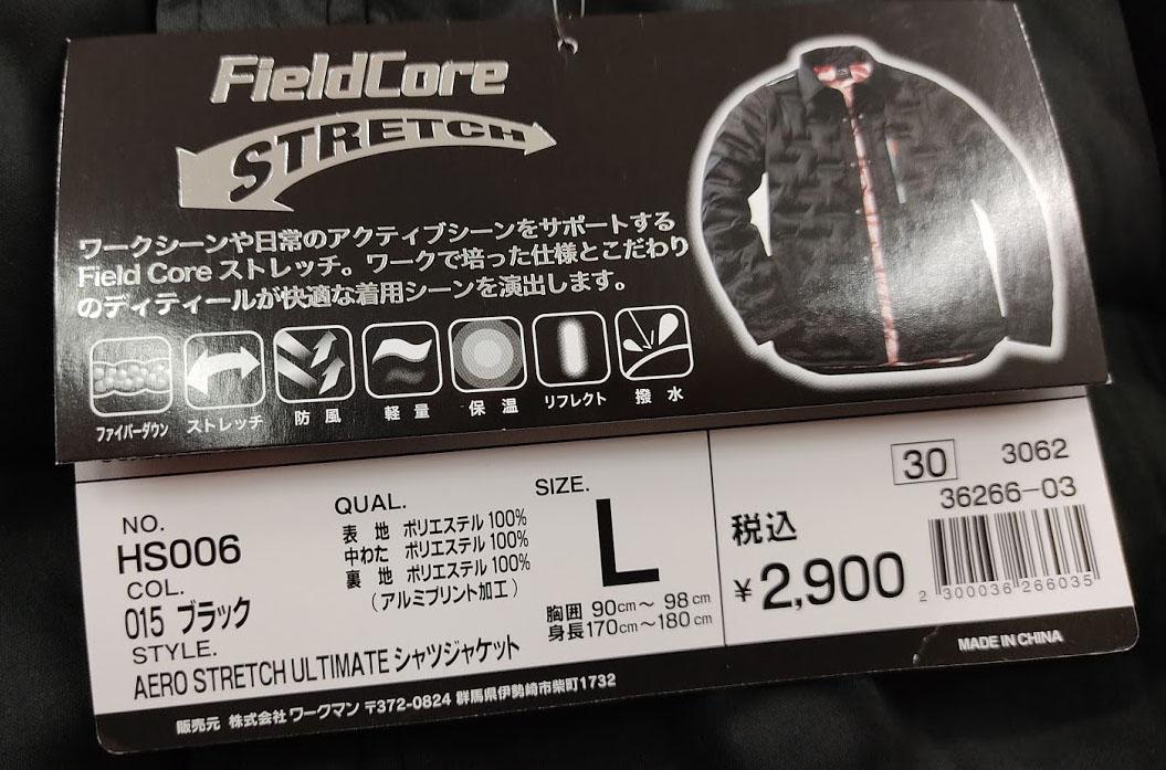 f:id:yamada0221:20200923105756j:plain