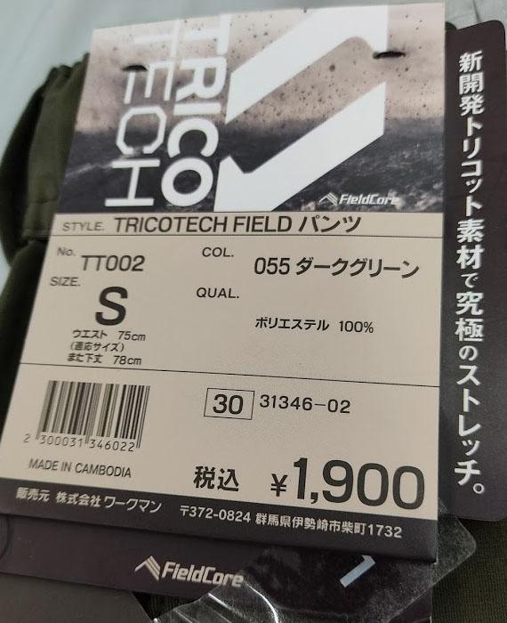 f:id:yamada0221:20200923105810j:plain