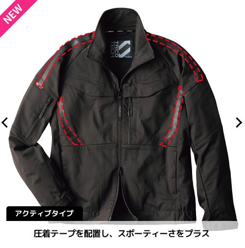 f:id:yamada0221:20200923111719p:plain