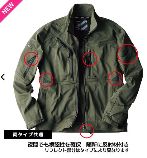 f:id:yamada0221:20200923111738p:plain