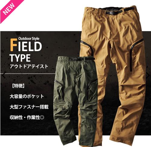 f:id:yamada0221:20200923111759p:plain