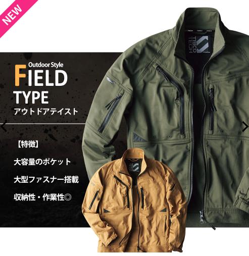 f:id:yamada0221:20200923111807p:plain