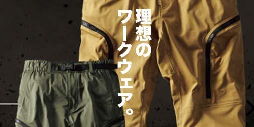 f:id:yamada0221:20200923142901j:plain