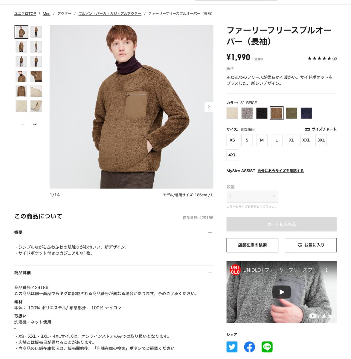 f:id:yamada0221:20200925120504p:plain