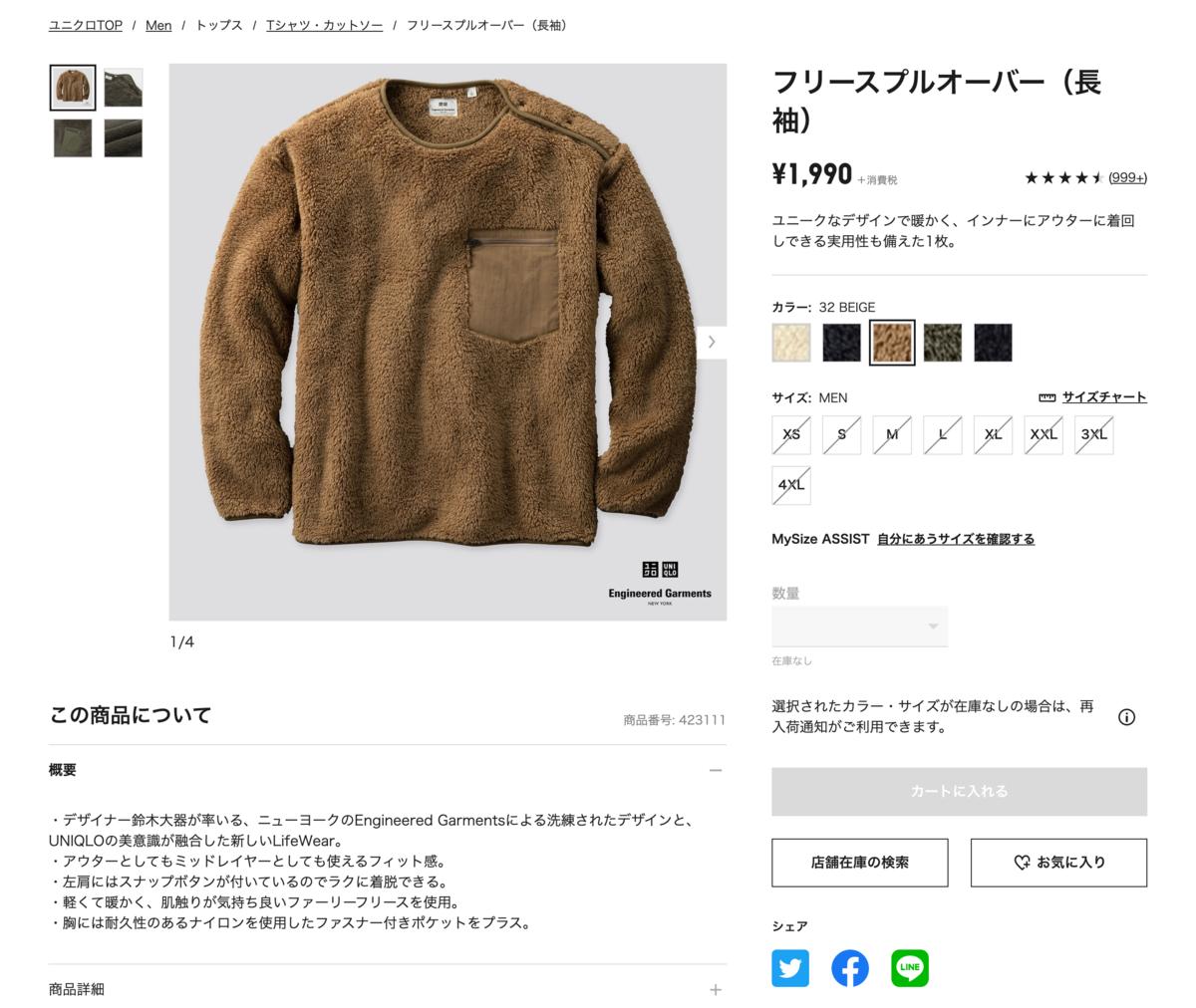 f:id:yamada0221:20200925123233p:plain