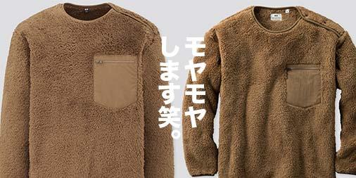 f:id:yamada0221:20200925123828j:plain