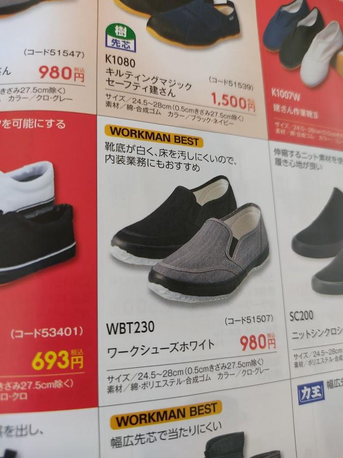 f:id:yamada0221:20200928135904j:plain