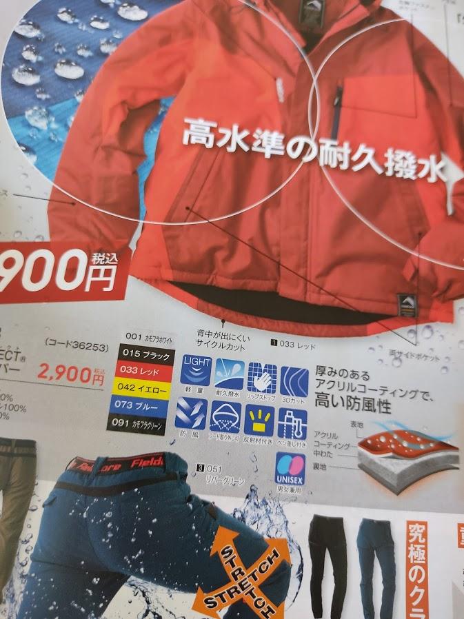 f:id:yamada0221:20200928135907j:plain