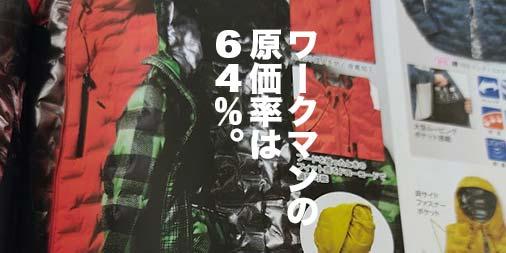 f:id:yamada0221:20200928140357j:plain