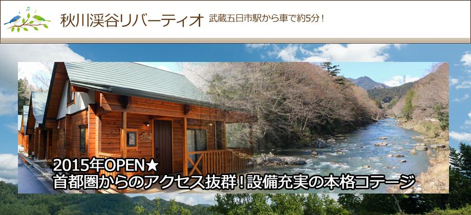 f:id:yamada0221:20200930102046j:plain