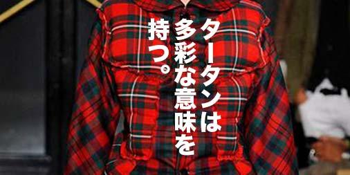 f:id:yamada0221:20201001115348j:plain