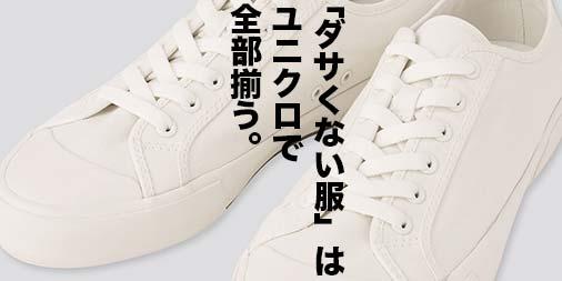 f:id:yamada0221:20201002114642j:plain