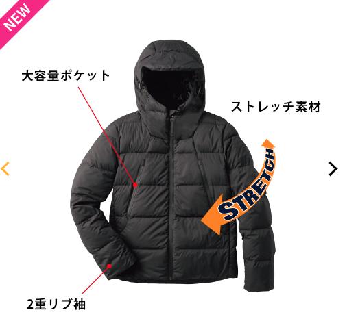 f:id:yamada0221:20201005105407p:plain