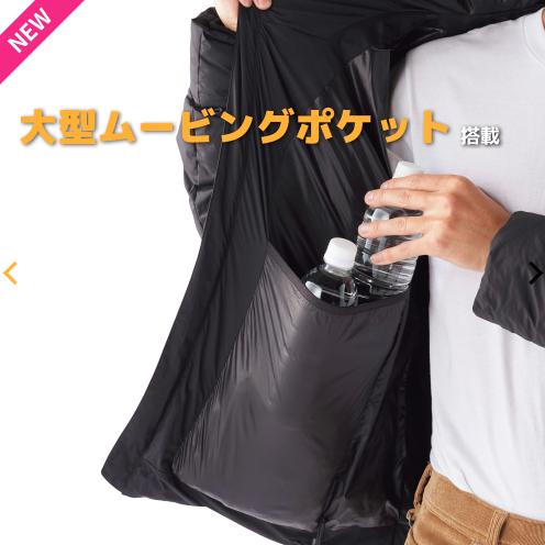 f:id:yamada0221:20201005105410p:plain