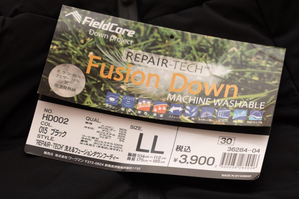 f:id:yamada0221:20201005151921j:plain