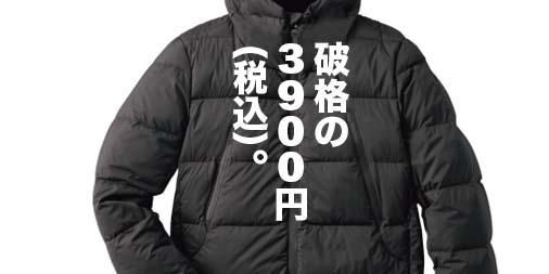 f:id:yamada0221:20201005154345j:plain