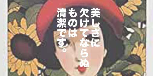 f:id:yamada0221:20201006120826j:plain