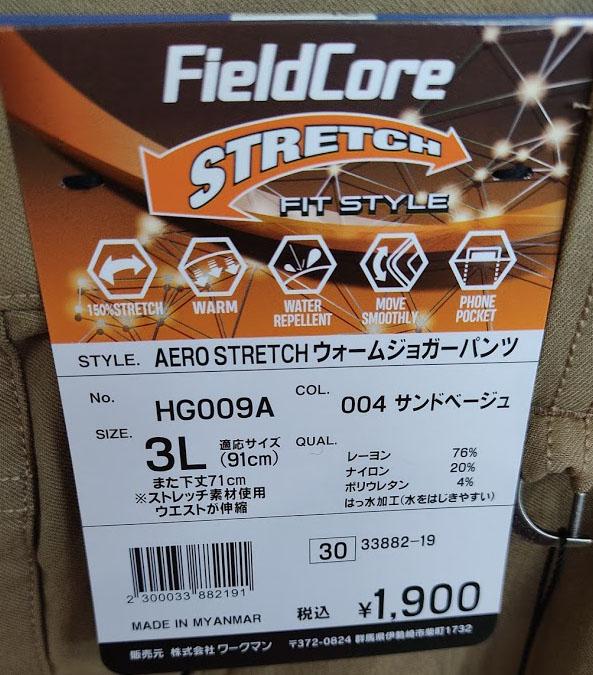 f:id:yamada0221:20201007104749j:plain