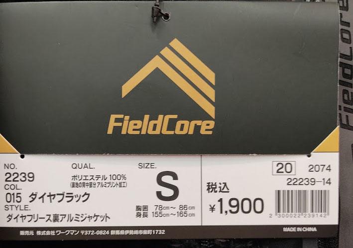 f:id:yamada0221:20201007104839j:plain