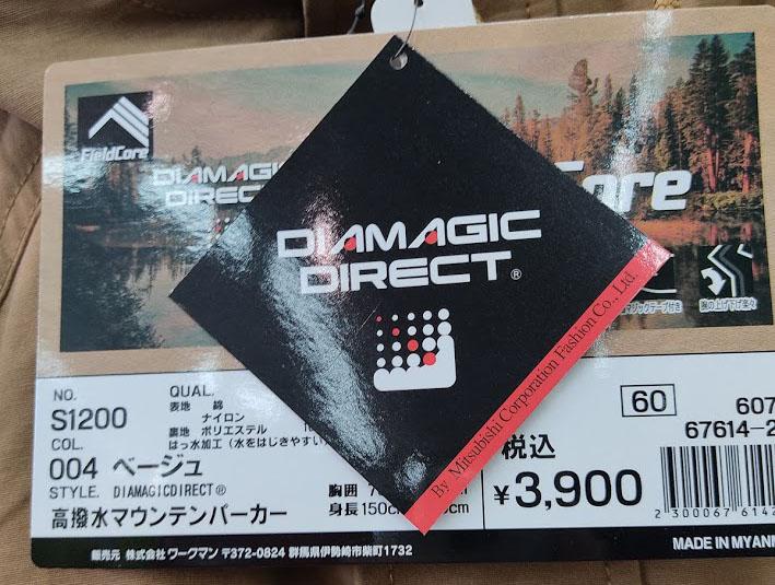 f:id:yamada0221:20201007104852j:plain