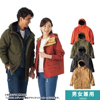 f:id:yamada0221:20201007110409j:plain