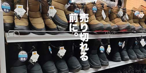 f:id:yamada0221:20201007115725j:plain