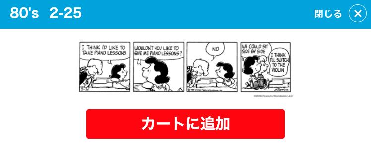 f:id:yamada0221:20201008004229p:plain