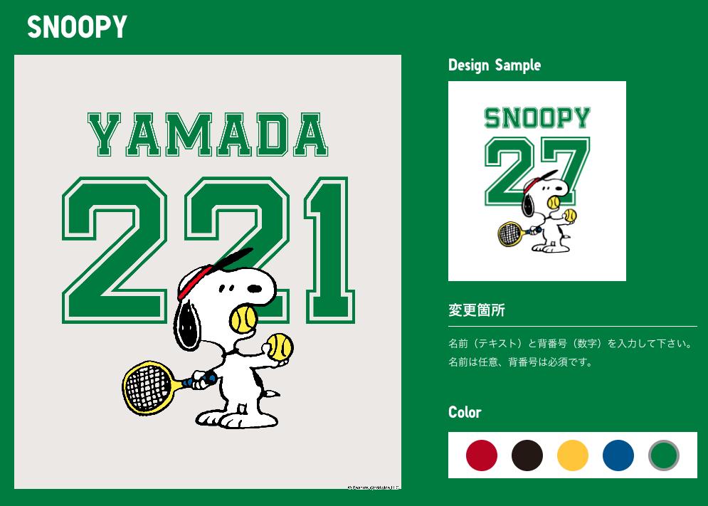 f:id:yamada0221:20201008004239p:plain