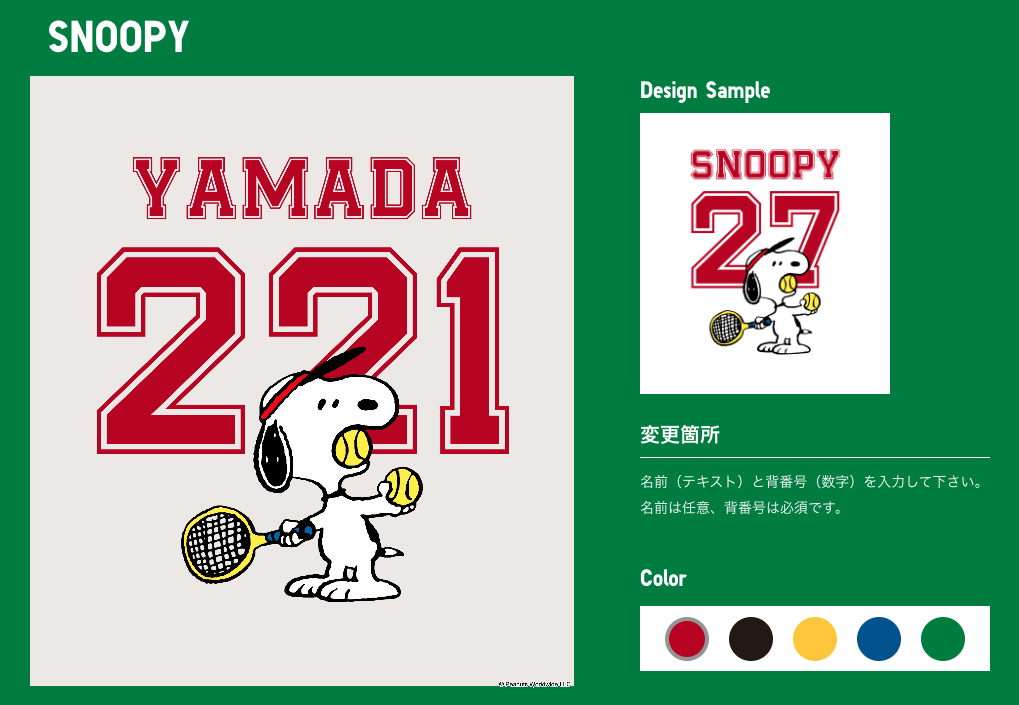f:id:yamada0221:20201008004242p:plain