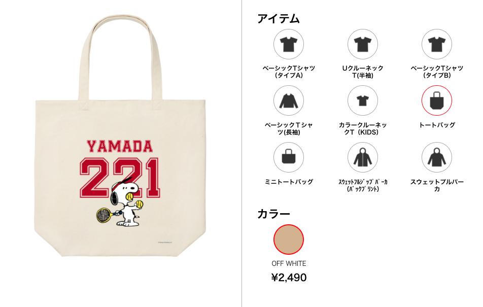 f:id:yamada0221:20201008004306p:plain