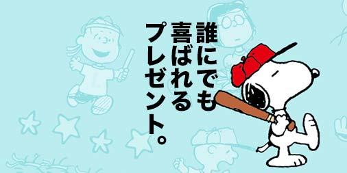 f:id:yamada0221:20201008015511j:plain