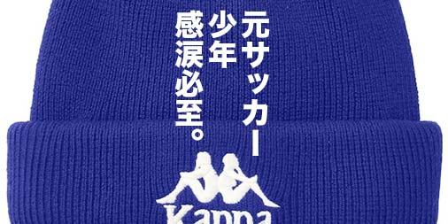 f:id:yamada0221:20201009172242j:plain