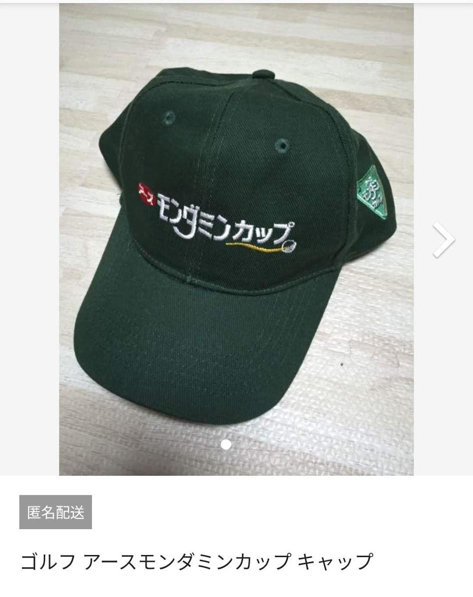 f:id:yamada0221:20201012103056j:plain
