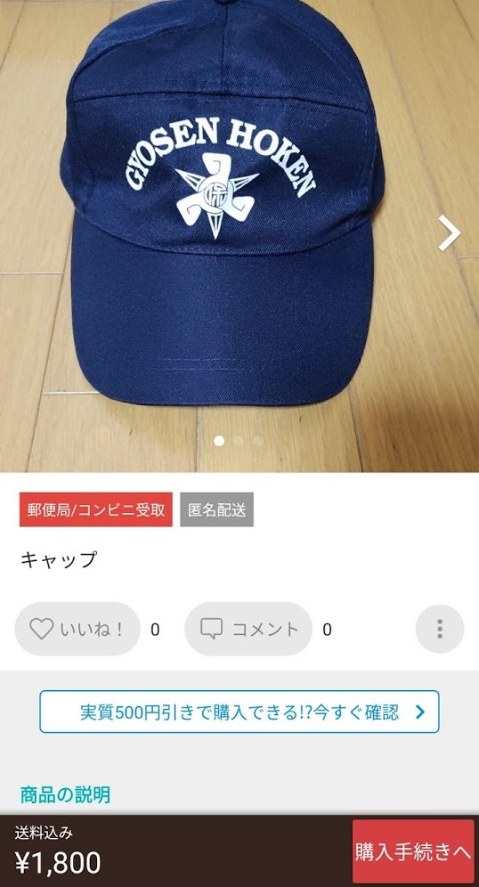 f:id:yamada0221:20201012103126j:plain